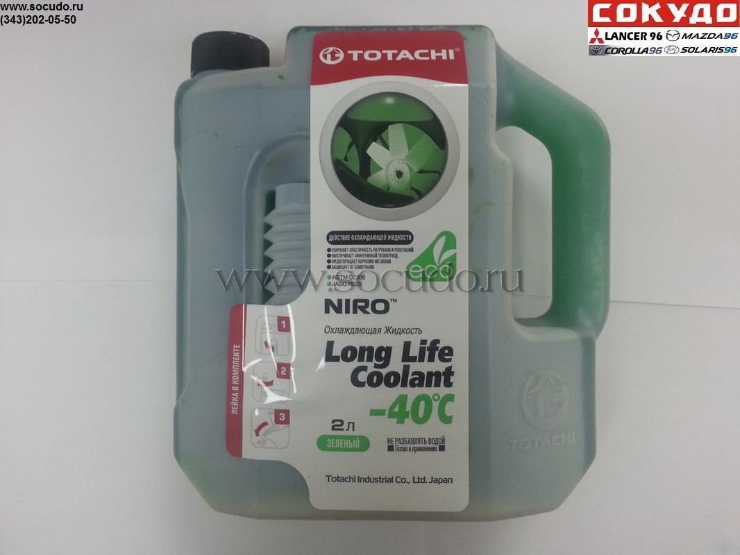 Антифриз Totachi LLC Green -40 2л