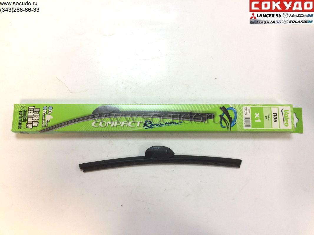 Щетки стеклоочистителя бескаркасные tucson/cerato/sportage/i20/ix35 aerotwin ar601s (600/400)