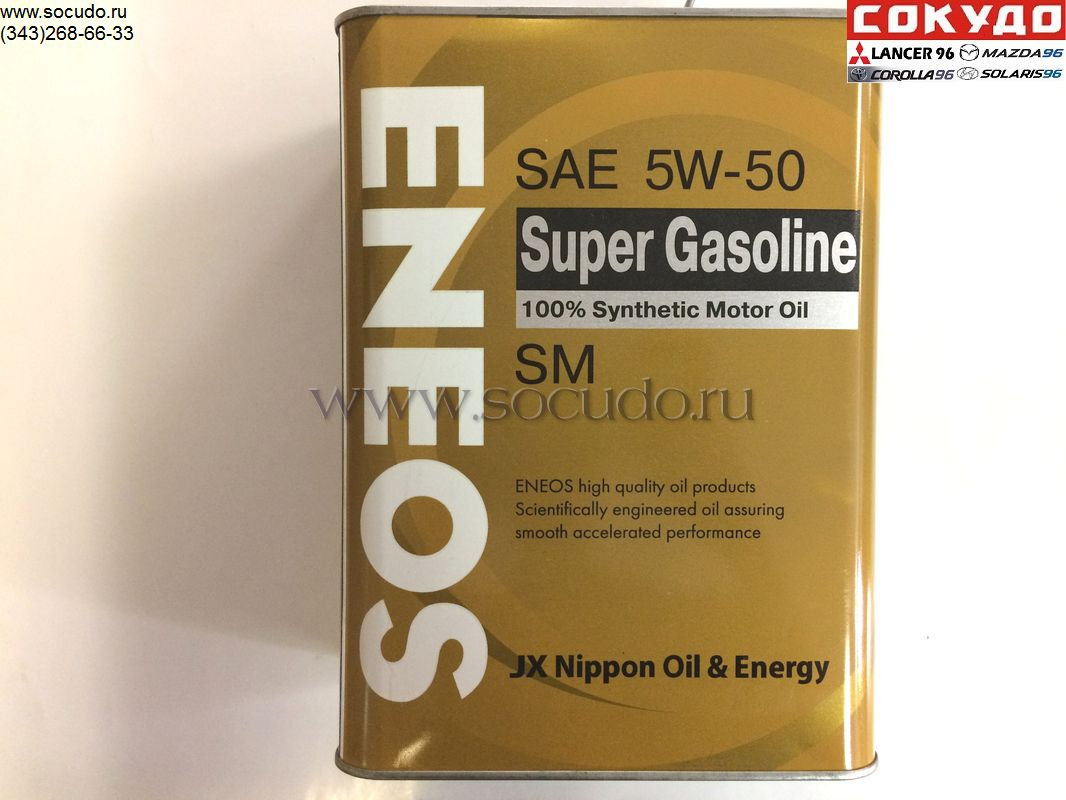 Eneos Super Gasoline Synthetic 5W50 4L