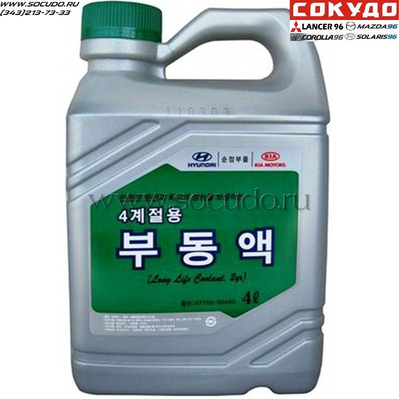 Антифриз Hyundai Long Life Coolant (концентрат)  4л - Оригинал