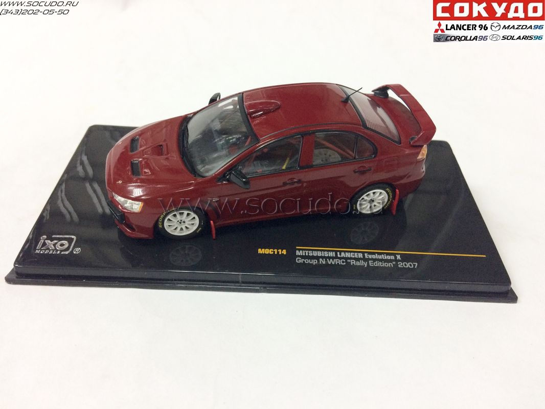 Модель автомобиля Lancer Evo X Group N WRC Rally Edition  dark red