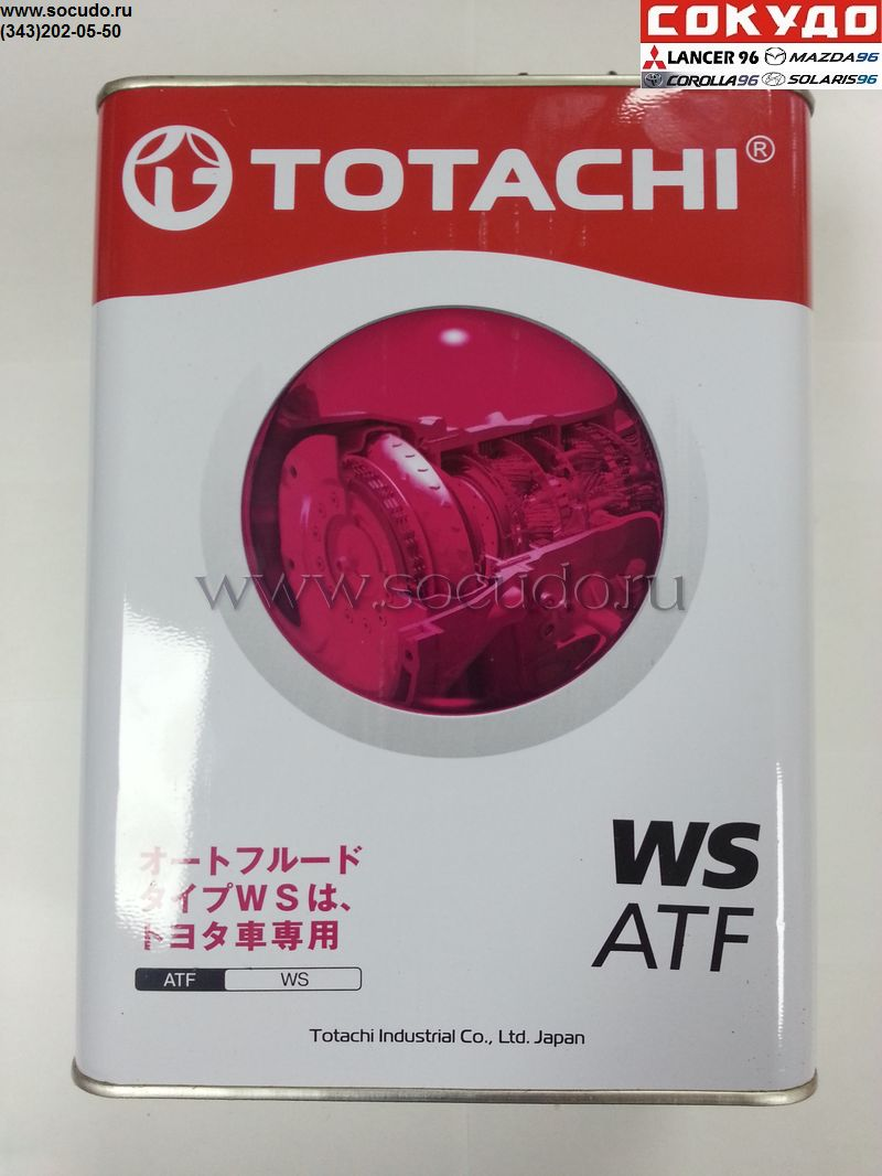 ATF WS 4L -Totachi