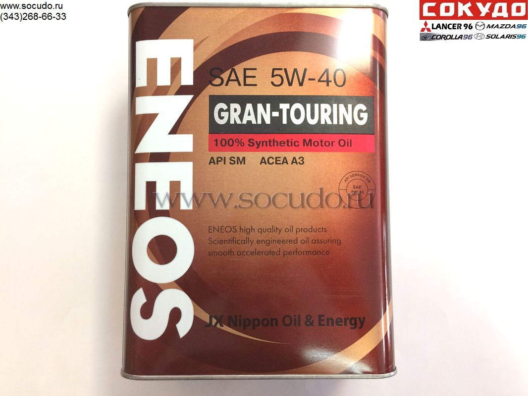 Eneos Gran Touring Synthetic 5W40 4L